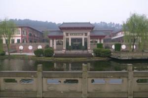 夹江天福观光茶园