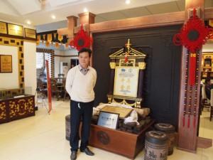 四川省雅安茶廠 訪問