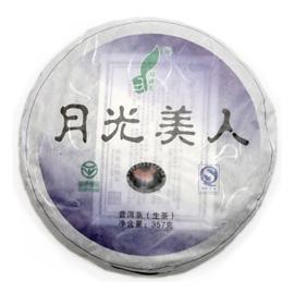 雲南白茶 月光美人 2008