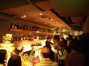 Bistro&Bar After Taste