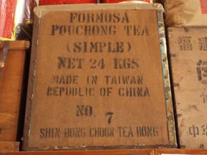 台湾茶の輸出木箱