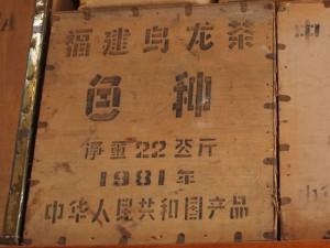 色種の輸出木箱