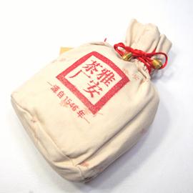 蔵茶 康磚(布袋)