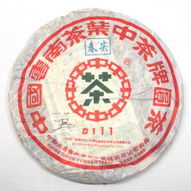 中茶牌 藍印鉄餅 春尖 2006