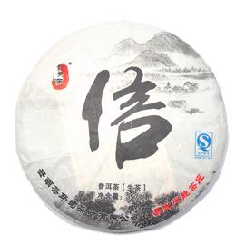 能天源七子餅茶 易武正山古樹 古式手工 2014