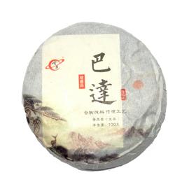 巴達小餅 古樹生茶 2016