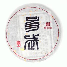 易武滇王小餅(易武テン王小餅)